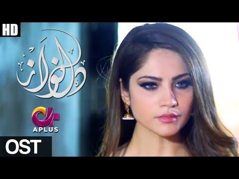 Dil Nawaz - OST   Aplus ᴴᴰ  Drama   Neelam Muneer, Aijaz Aslam, Minal Khan