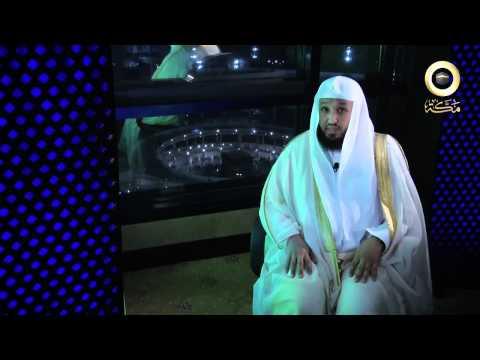 استمتعوا بهذا البيت  1    استمتعوا    مع الشيخ د حسن بخاري ᴴᴰ