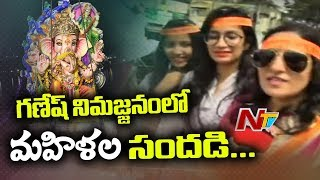 GIrls Hulchul Over Ganesh Immersion At Charminar | Ganesh GIrl Power Gang | NTV