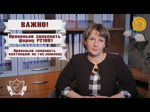 При выборе регистрации юридического лица (ИП или ООО) важно знать ... Краснодар