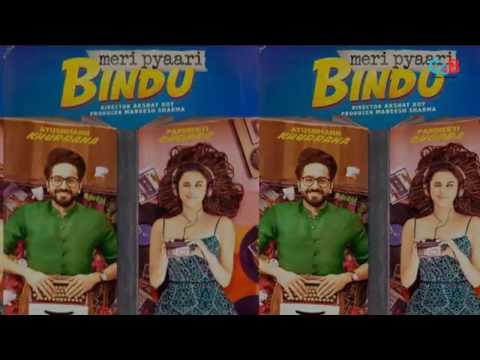Meri Pyari Bindu First Look
