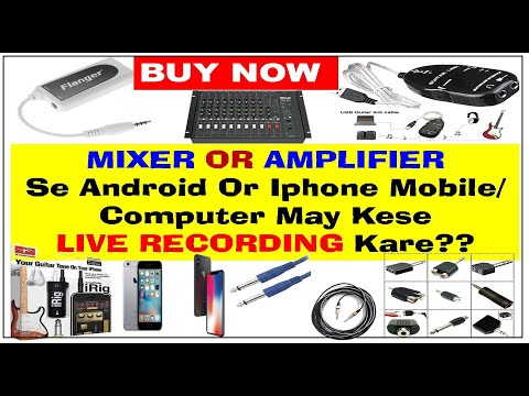 LIVE RECORDING Kare MIXER OR AMPLIFIER  with  Android Or Iphone Mobile/ Computer