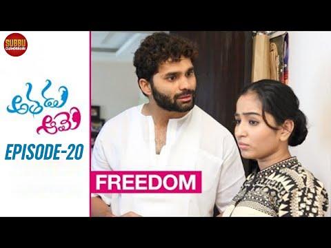 Athadu Aame | Latest Telugu Comedy Web Series | Freedom | Season 2 | Episode 10 | Chandragiri Subbu thumbnail