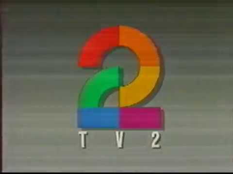 Magyar Televízió 2-es régi ident