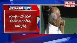 Karnataka Political Heat Rises In Assembly | Yeddyurappa Vs Congress ,JDS Leaders  | MAHAAA NEWS