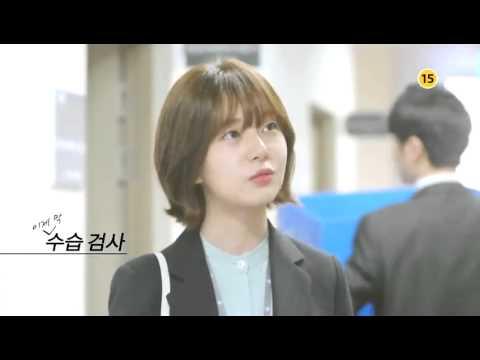 Pride and Prejudice (2014) Drama Korea Movie