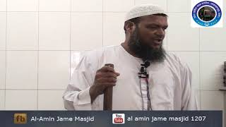 bangla waz   salat By abdu Razzak bin yosuf  jummar khutba 27 0ct 2017  banglla lecture  new khutb
