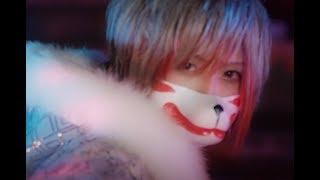 夢のまた夢/まふまふ 【Music Video】