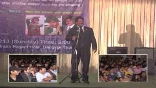 deepak raj giri comedy 13.1.2013 bangkok
