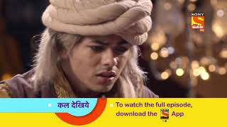 Aladdin - अलादीन - Ep 325 - Coming Up Next
