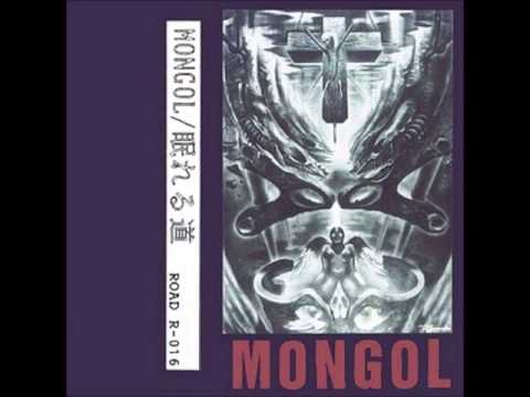 Mongol - Opening