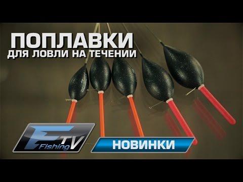 рыболовная продукция флагман в украине