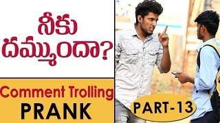 Comment Trolling Prank #13 in Telugu  | Pranks in Hyderabad 2019 | Telugu Pranks | FunPataka