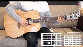 [H.Choon] 나만 안되는 연애 - 볼빨간사춘기 기타코드 & 주법 기타영상