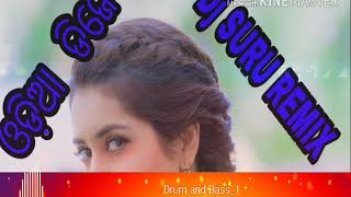 Odia dj remix  song  mailalo mailalo rosi kiya hindi mastorro