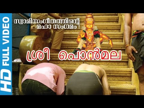 Lord Ayyappa Devotional Stories | Sree Ponmala | Ayyappa Devotional Songs Malayalam video