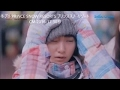 冬プリ ≪CM曲 V6〖足跡〗≫ PRINCE SNOW RESORTS プリンススノーリゾート CM 2016-17 30秒