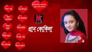 pran kokila | khude gaanraj jhuma | Jhuma | music audio center