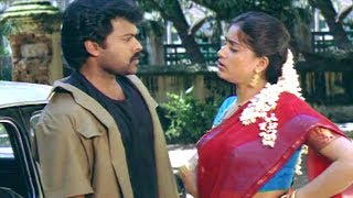 #Chiranjeevi And #Vijayashanti Love Scene || Volga Videos