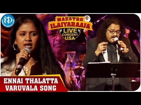 Maestro Ilaiyaraaja Live Concert - Ennai Thalatta Varuvala Song - Hariharan || San Jose, California