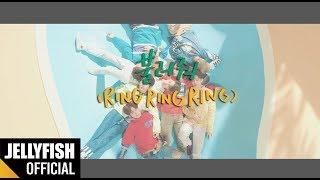 Verivery 39 불러줘 Ring Ring Ring 39 Official M V Teaser