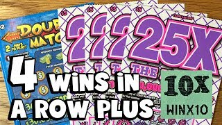NEW TICKETS!! WOW!! 25X the Money 💰 Double Match ✦ TEXAS LOTTERY Scratch Off Tickets