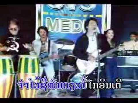 Phongphone - Lao Music Vdo video