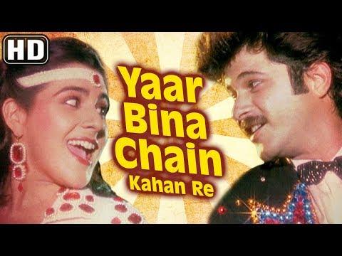 Yaar Bina Chain Kahan Re (HD) | Saaheb Song | Anil Kapoor | Amrita Singh | Bappi lahiri Retro Hits