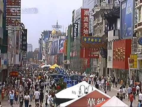 Shenyang 1/2 (China Travel Guide Video)