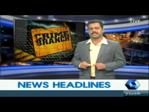 Crime Branch: Maoist attack accused to remain in police custody | 24th December 2014 | Part 3 of 3