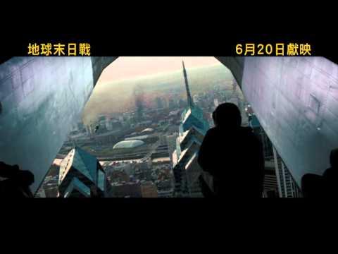 2D 地球末日戰電影預告