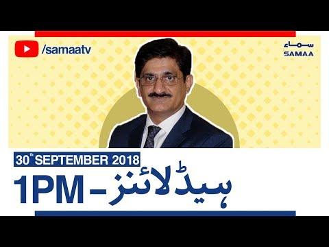 Samaa News | Latest Headlines | 1PM - SAMAA TV - 30 September 2018