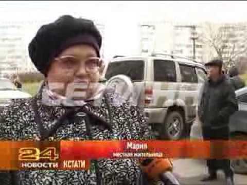 Загадочное самоубийство в СИЗО - успешный бизнесмен якобы покончил с собой из-за 5 тысяч рублей.