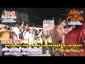 LIVE Jashan 5 Shaban 2017 Kamran Block Allama Iqbal Town Live On Www Imamiamajlis Com mp3