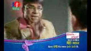 Hit man Bangla Movie promo Eid ul Azha 2016 Banglavision