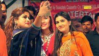 सपना चौधरी की पहली बार Live Selfi अंदाज आपको हैरान कर देगा | Sapna Atta Dance Noida | Trimurti