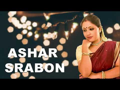 Ashar Srabon | Cover | Somdatta | Lata Mangeshkar