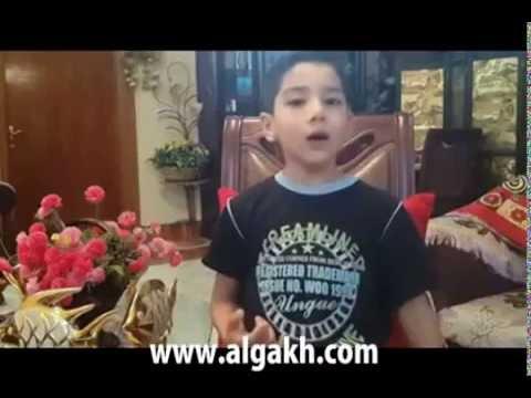طفل عراقي يلقي قصيدة التأشيرة لهشام الجخ