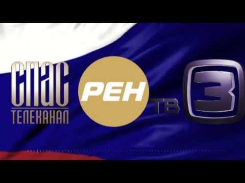 Основы путинской пропаганды 2017