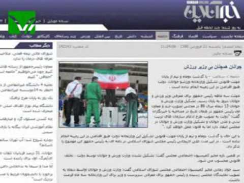 تفسیر - مجلسی که ناچار به شکایت قضایی از دولت می شود