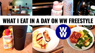 WHAT I EAT IN A DAY ON WW BLUE PLAN | FREESTYLE WW POINTS | Crystal Evans
