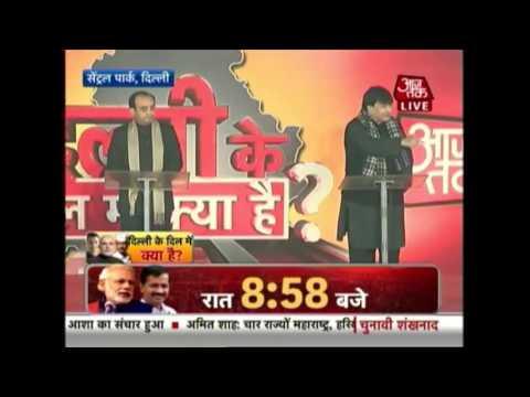 Voter's mood in Delhi (PT-2)