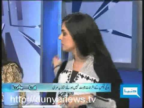 YouTube - Kashmala clashes with Shazia, walks out of In-Session - Dunya TV