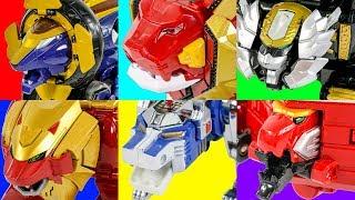Lions PowerRangers SuperMegaForce GoBuster Samurai MegaZord BeastGuardian VolTron Toy Transformation