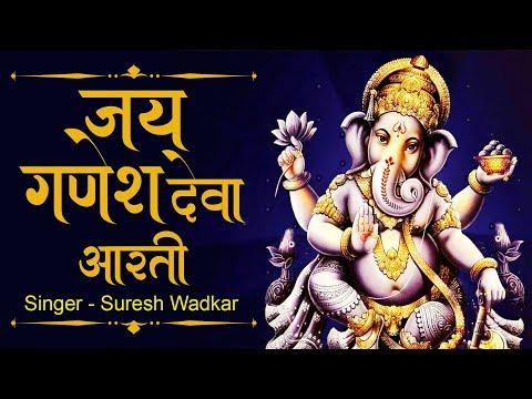 Ganesh Mantra  Suresh Wadkar