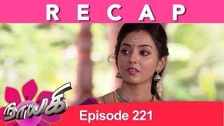 RECAP : Naayagi Episode 221, 07/11/18