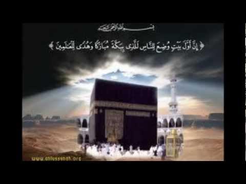 Azan Terbaik Di Dunia 2012 video