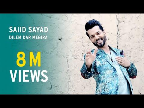 Saiid Sayad  Dilem dar megira  New Afghan song 2017    HD