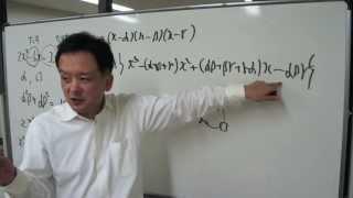 FCS数学教室/剰余の定理1