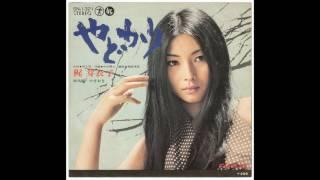 Meiko Kaji Funauta